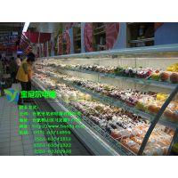 (鄂州/海淀/德阳)宝尼尔保鲜柜/蔬菜冷藏展示柜/直冷鲜肉柜定做