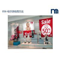 哈尔滨商场美陈,橱窗安装,活动物品宣传品设计制作安装