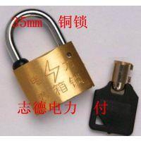 热卖40mm长梁35国家电网锁 电表箱锁 电力挂锁 利德锁具 通开锁