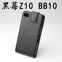 BlackBerry 黑莓Z10手机皮套 BB10保护套 上下开皮套 Q商务皮套