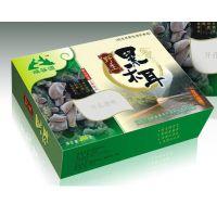 厂家低价定做包装纸盒 白卡纸盒 折叠纸盒 牛皮纸盒 白盒现货