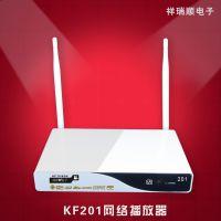 KF201网络高清电视机顶盒 网络智能机顶盒 网络机顶盒批发 机顶盒