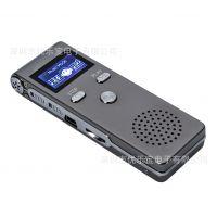 录音笔超长待机 专业正品微型高清 一键录音 数码录音笔