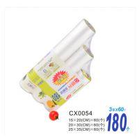 振兴BX6450保鲜袋套装 环保食品袋 断点塑料袋 冰箱食物储存必备