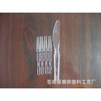 【厂家直销】各种大小刀叉 透明塑料刀叉 水果刀叉 蛋糕叉