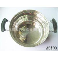 厂家直销不锈钢汤锅,蒸锅,油炸锅,平底锅等;