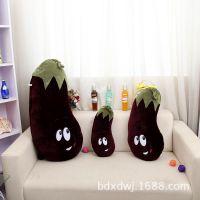 新款毛绒玩具 卡通水果茄子大号抱枕 厂家直销批发热卖中
