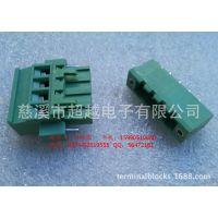 供应插拔式接线端子,接线端子带螺帽2EDCDM-5.08-4P,配直针
