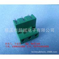 绿色插拔式接线端子,7.5间距4P配开口弯针,环保UL认证