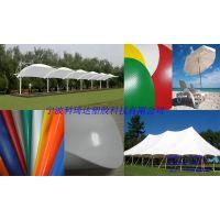 供应防刮擦耐寒高强度高密度有弹性高拉伸白色PVC帐篷布