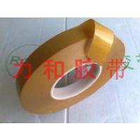 供应广州深圳批发高透明双面胶,超薄透明双面胶-PET双面胶厂家