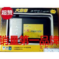 供应厂家直销大起大将军八代DJJ-8电脑手写板USB手写板电脑手写板写字