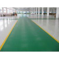 供应环氧地坪|防滑地坪漆|耐磨地坪漆|防腐地坪漆|地坪漆施工