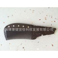 厂家直销托玛琳纳米能量梳 保健按摩龙头梳子 镶嵌磁石