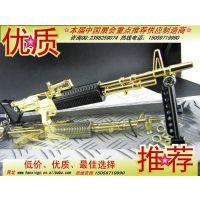 【豪兴】M012-D生产批发CF-穿越火线仿真模型黄金加特林/钥匙扣