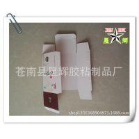 厂家定做包装盒 金银花茶包装彩盒 白卡纸纸盒
