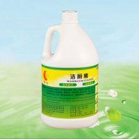 洁厕剂马桶清洁剂 洁厕剂马桶清洁液 卫生间专用洁厕剂 免费试用