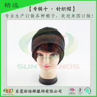 帽子厂家来图来样订做秋冬新款保暖毛线帽子  灰色【护耳针织帽】