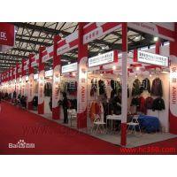 上海博龙展览服务有限公司市场部