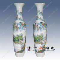 陶瓷花瓶批发市场 景德镇陶瓷大花瓶加工定做
