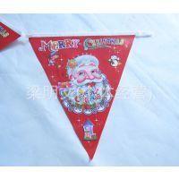 圣诞三角旗 圣诞彩色拉旗 圣诞贴画拉旗 圣诞老人头拉旗