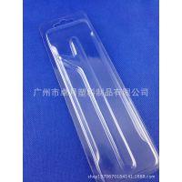 供应对折式手机镊子维修工具吸塑包装