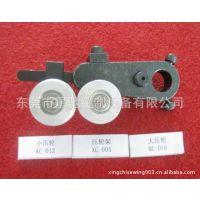 供应【零件】针车配件 111修边机大小铝轮/压轮 缝纫机零配件批发