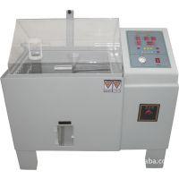 盐雾试验机,盐雾试验箱,盐雾试验仪器价格,维修