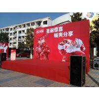 南京大型演出庆典会务及活动策划