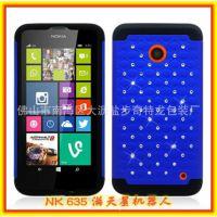 畅销欧美!诺基亚NK635新款满天星手机壳 手机套品牌推荐防摔耐用