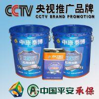 供应醇酸防锈漆 中康泰博 醇酸类油漆