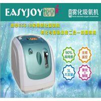 厂家直供制氧机家用吸氧机氧气机便携悦享雾化制氧机PM-2.5的制氧