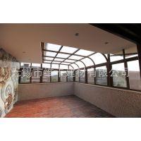 别墅阳光房 阳光房露台设计 圆弧屋顶设计玻璃房