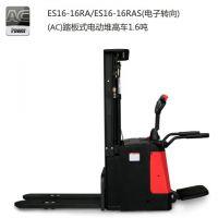 ES16-16RAS 踏板式电动堆高车 中力仓储叉车 电动搬运车