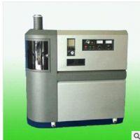 ROHS检测仪器 全元素分析检测仪 24种元素同时分析 微量元素检测