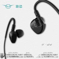 聆动IV20耳挂式耳机  入耳式耳机 手机耳机  跑步耳机