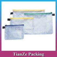 专业自产自销)优质环保精美环保PVC笔袋、塑料透明包装袋化妆品