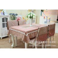 荷塘月色布艺餐桌布台布蕾丝茶几桌子布圆桌布布艺餐椅套椅垫坐垫