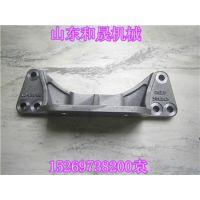 供应洛阳康明斯供应206343发动机前支架,206343发动机前支架厂家