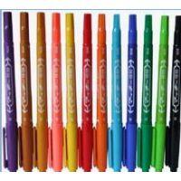 细字专用记号笔-斑马极细双头油性笔