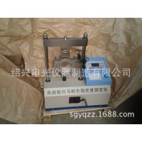 供应厂家促销低价LD-5型沥青混合料稳定度测定仪 沥青试验仪器