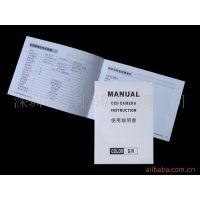 供应深圳印刷产品说明书、企业画册、彩页等印刷