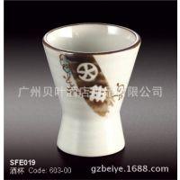供应日韩风格陶瓷酒杯 日式酒杯 酒店餐厅料理餐具用品直销批发