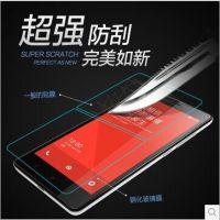 小米m3钢化玻璃保护屏0.26MM小米手机钢化屏保膜小米MI3屏幕贴膜