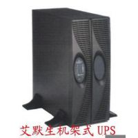 艾默生UPS.UH31-0150L报价参数图片北京市工厂直销