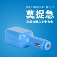 三星苹果 多功能双USB车充 高能量储存 车载充电器