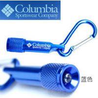 哥伦比亚 登山扣强光手电筒 迷你小手电 带电池钥匙扣 16g