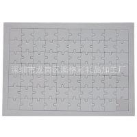 热转印空白耗材批发/P20纸质珠光拼图/个性DIY拼图/可印照片拼图