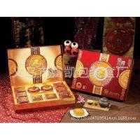卖家供应各类  包装纸盒 礼品盒 月饼盒 可加工定制