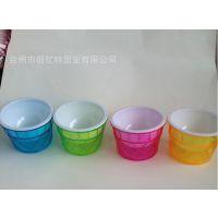 厂家直销供应塑料透明冰淇淋杯、透明塑料儿童杯
